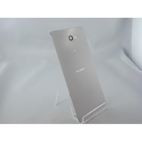 Original Sony Xperia M2 D2303 Akkudeckel Backcover Weiss...