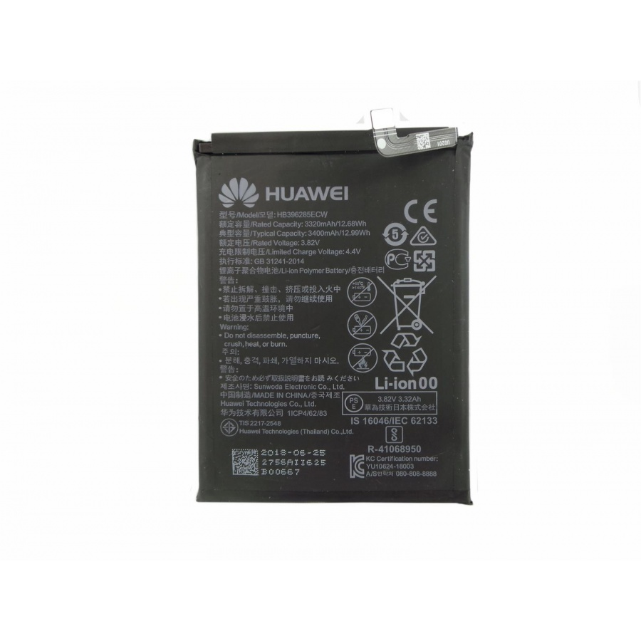 Original Huawei Akku Batterie HB396285ECW P20 Honor 10